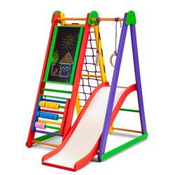 Playcorner Start 2 Plus